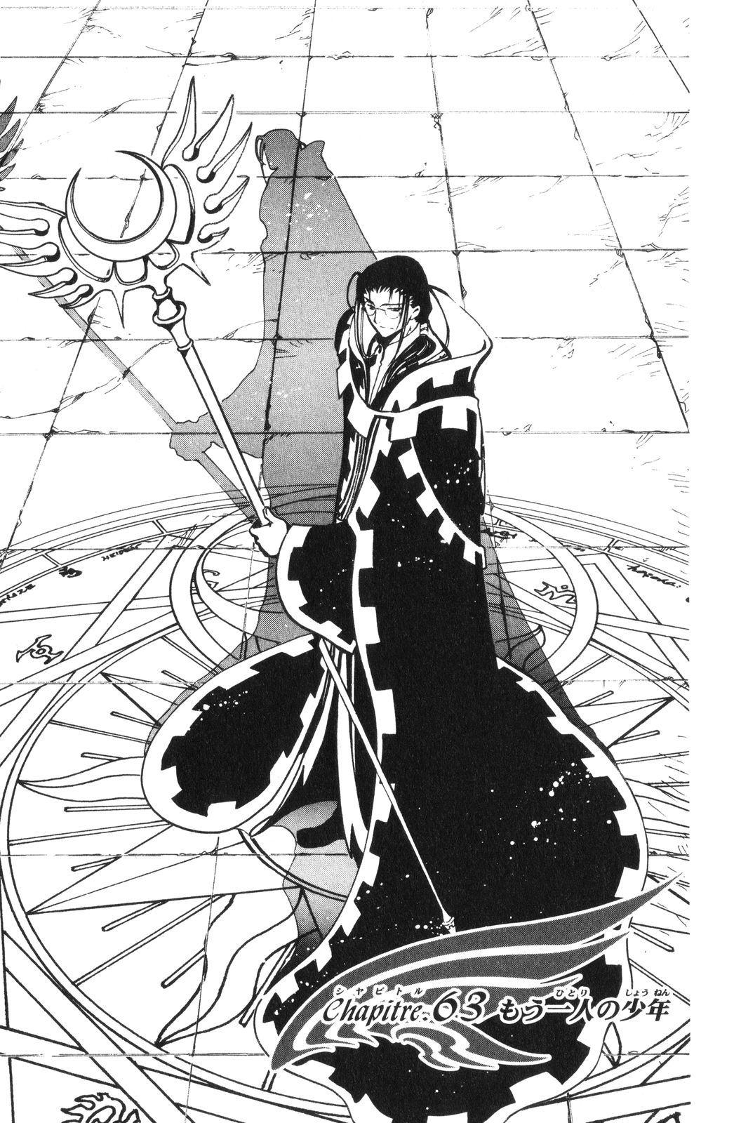 Yaoi xxx sakura captor card comic