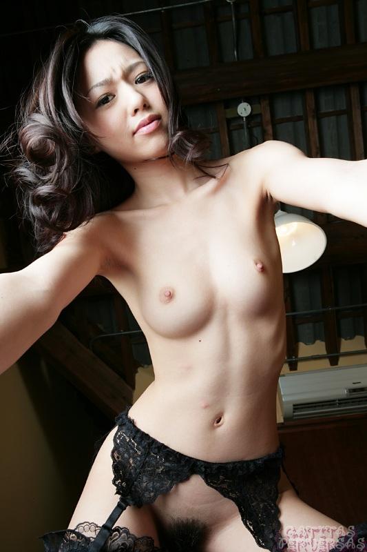 Xfotos japonesas maduras desnudas
