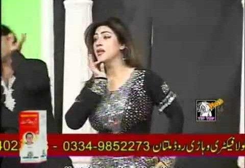 Pakistani xxx hina shaheen