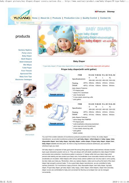 Web site boy diaper