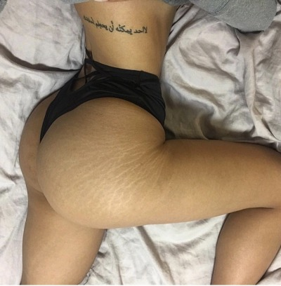 Nude stretch booty ebony marked