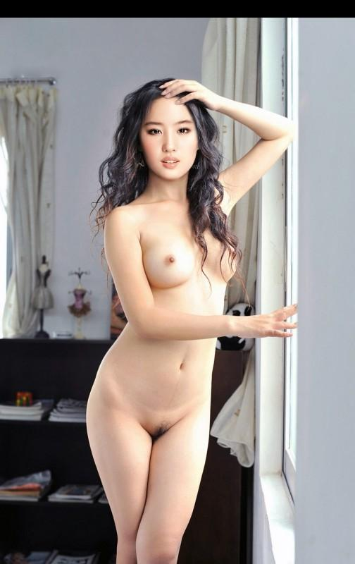 Chinese celebrity leaked nudes