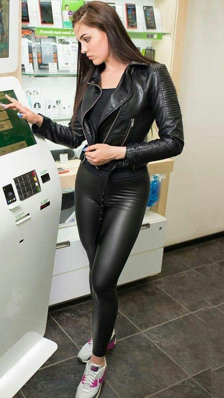 Leather pants girl shit