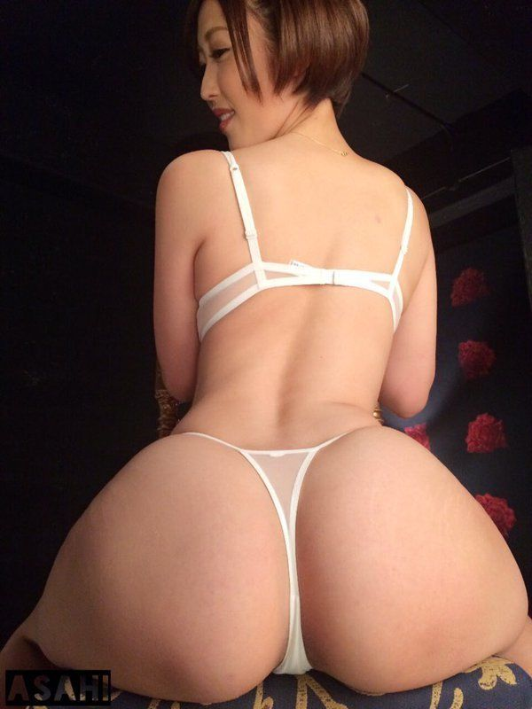 Asian girls ass panties