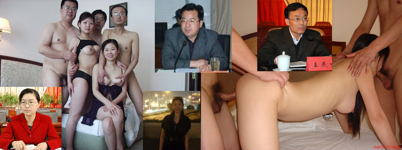 Chinese wife group sex scandal