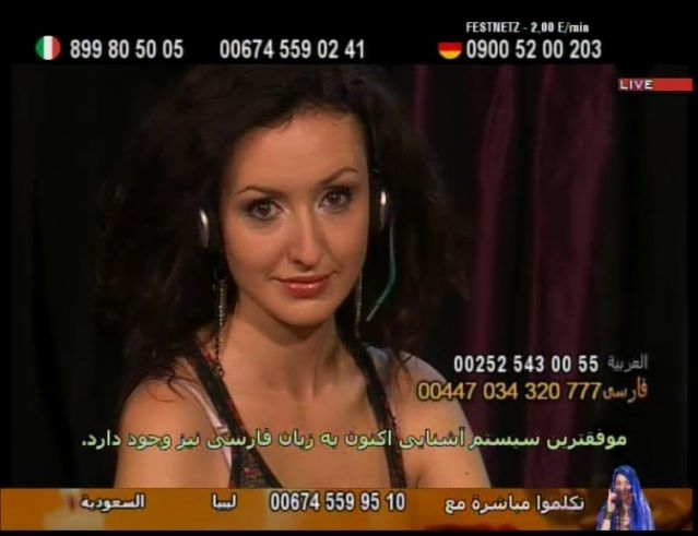 Lace eurotic tv girl