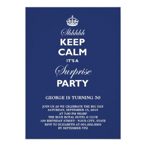 Birthday invitation party wording adult
