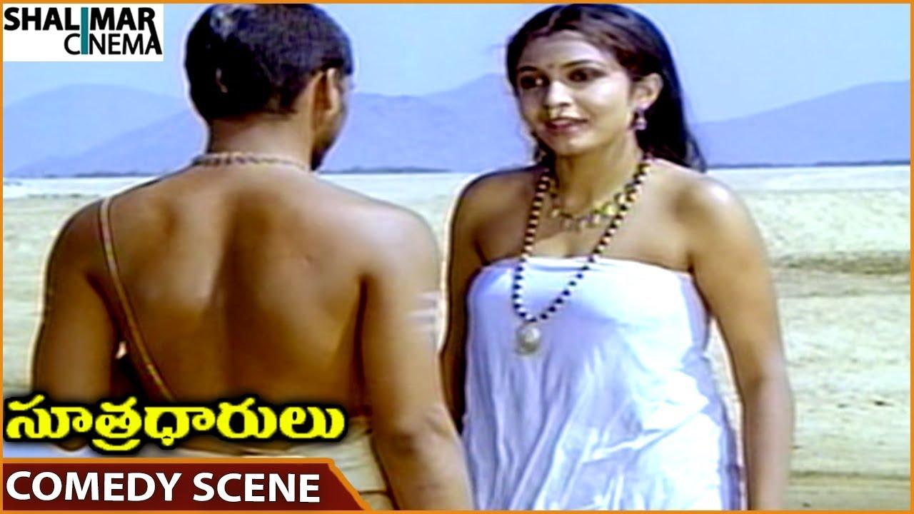 Ramya krishnan pussy licking images