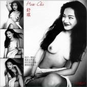 Hsu chi nude photo of bws nudes photo