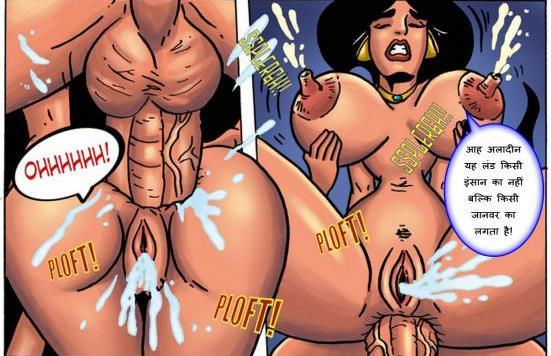 Bollywood actress sexy comic porn pic
