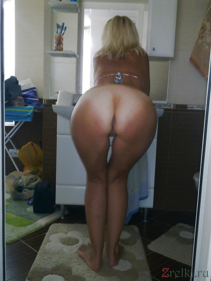 Amateur mature ass nude