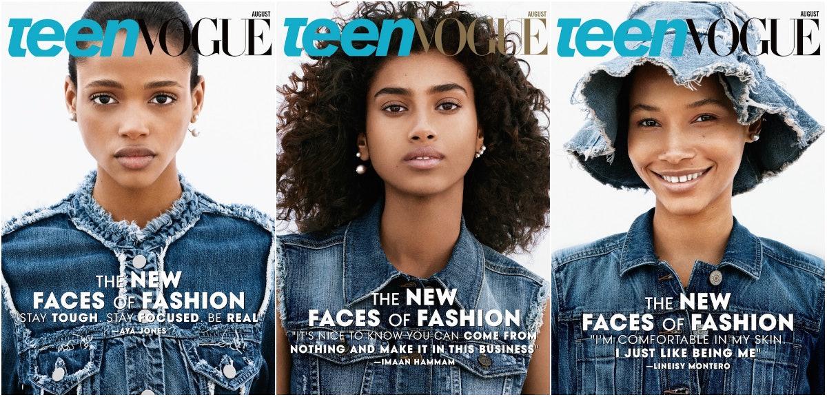 Biz dream teen models