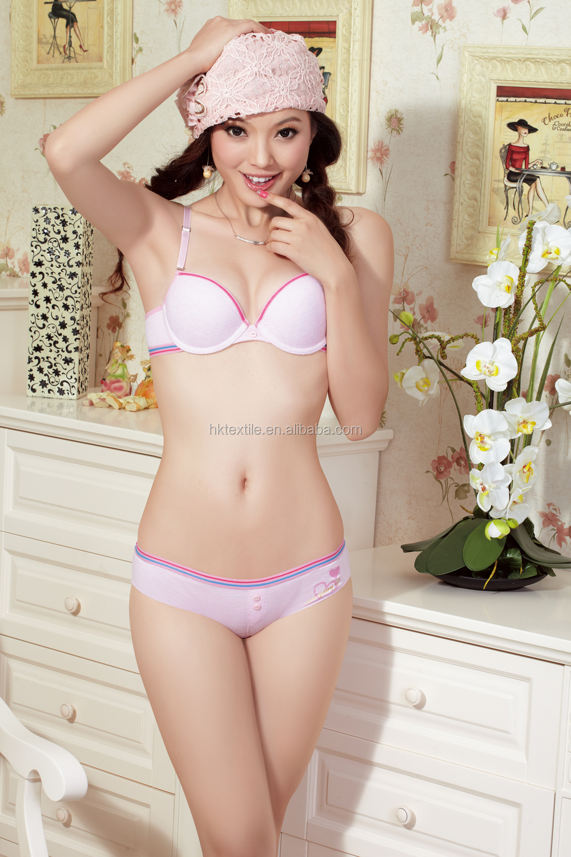 Japanese hot panty girl