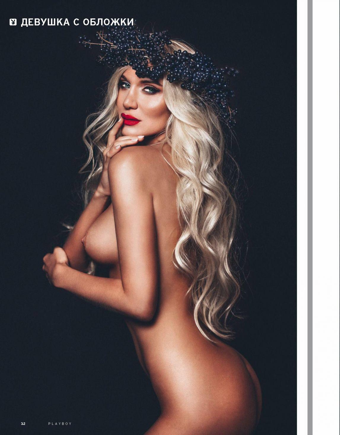 Sexy nude kate middleton. imagefap. com